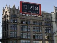 Реконструкция ТЦ «ЦУМ» , г. Москва
