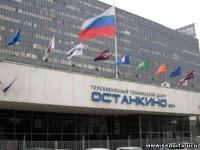 Реконструкция ТТЦ «Останкино», г. Москва