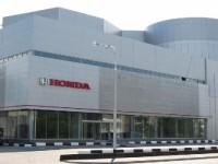 Автосалон «Хонда», г. Щербинка.