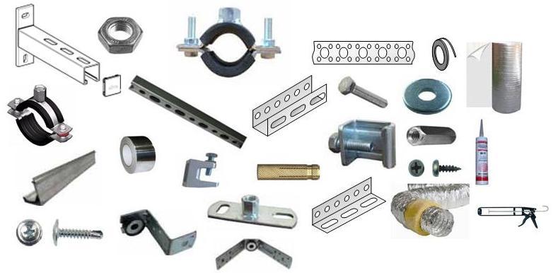 Комплектующие и расходные материалы для монтажа приточно-вытяжных систем воздуховодов