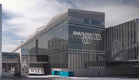 Инновационный центр Сколково, Бизнес центр Амальтея