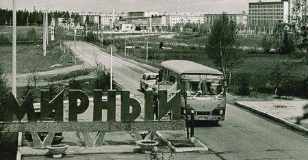 Архангельская обл., г. Мирный