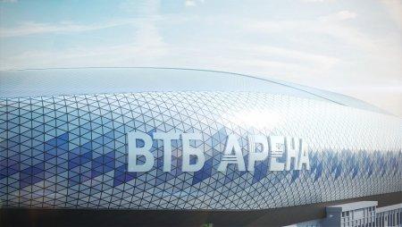 Москва, ВТБ Арена Парк